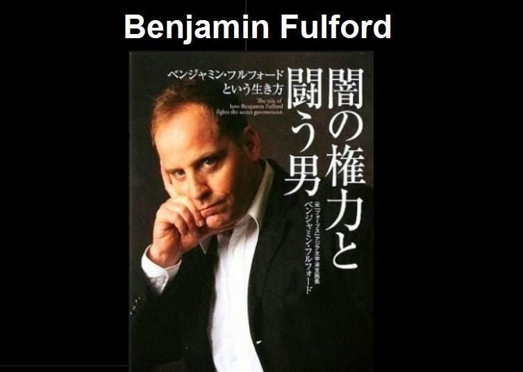 """FULL (OF IT) Benjamin bla bla blah Fulford - 9-13-21… """"Fake Biden Regime Begs China for Money as 9/30 Payments Deadline Looms"""" Benjamin-Fulford"""